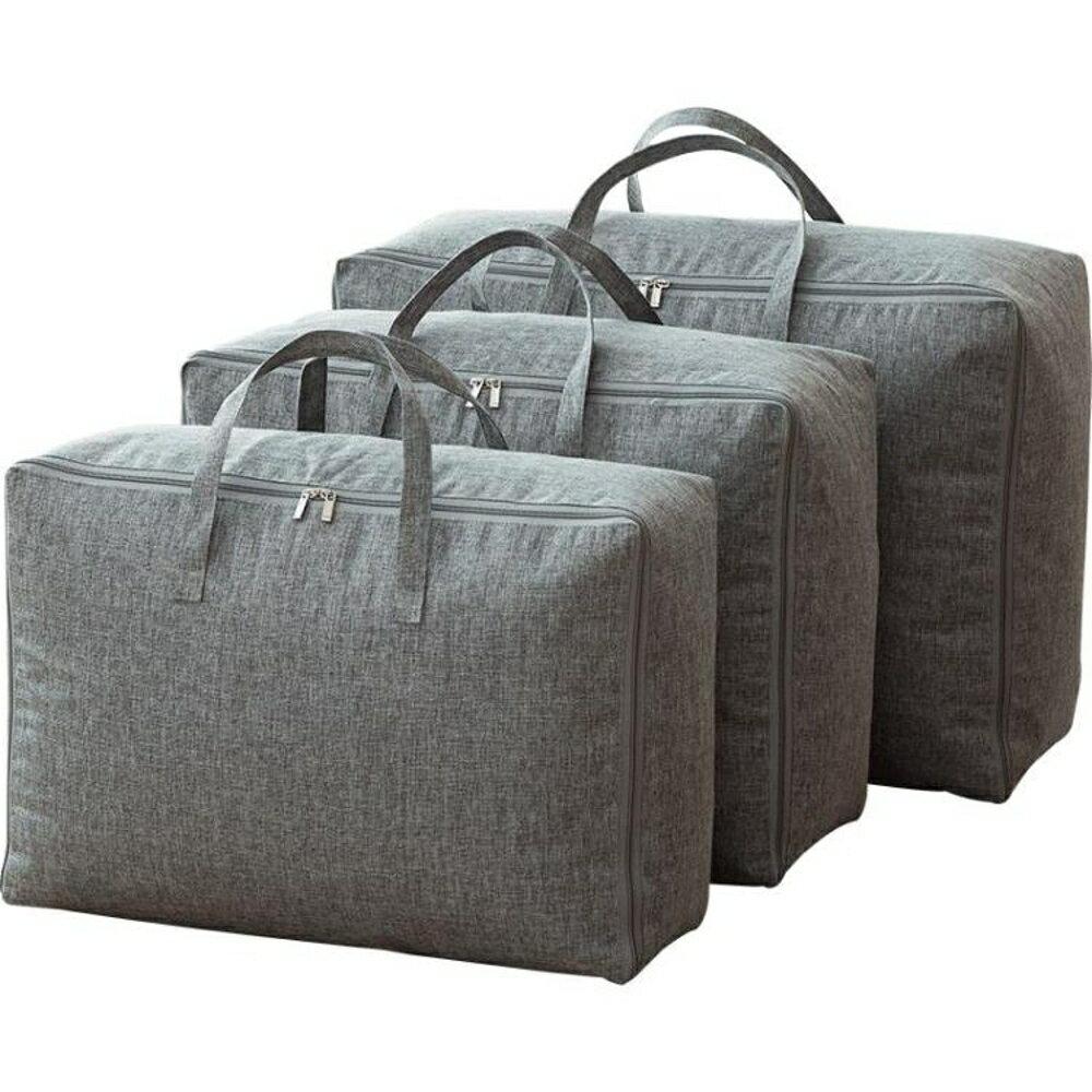 棉被收納袋 防潮整理袋3個加厚被子防塵袋裝衣服收納袋搬家打包袋行李收納袋 尾牙年會禮物