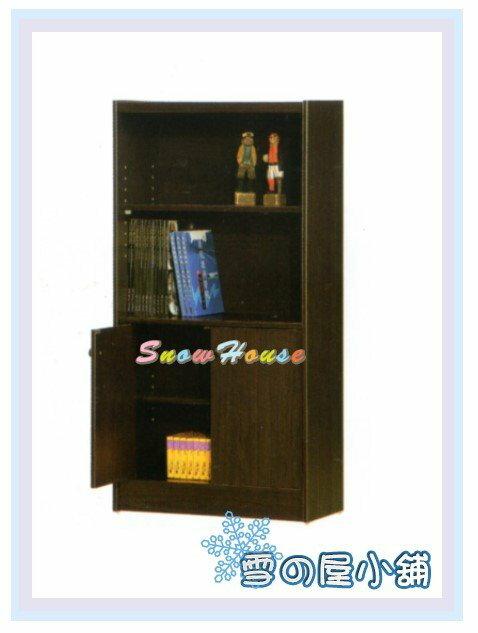 ╭☆雪之屋居家生活館☆╯AA553-03 F-03書櫃(黑胡桃)(美背式)/置物櫃/收納櫃/附活動隔板2片(含門內1片)