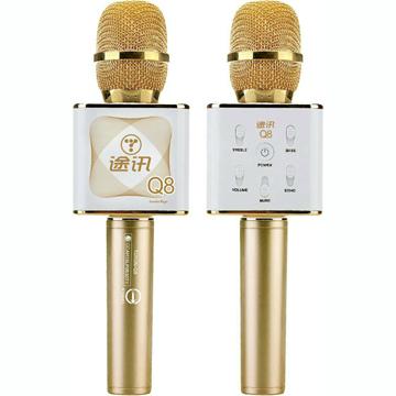 途訊 掌上KTV K歌寶-Q8 無線藍芽麥克風(台灣公司貨)