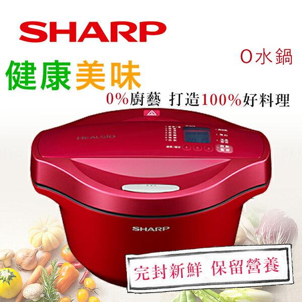 SHARP夏普 2.4L 0水鍋無水鍋 KN-H24TB
