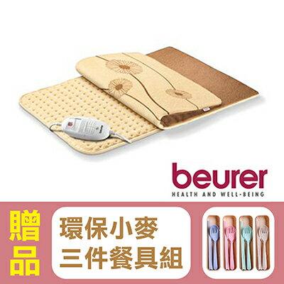 【德國博依beurer】熱敷墊(透氣加大型)HK125-XXL,贈品:環保小麥三件式餐具組x1
