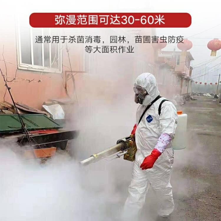 【八折】打藥噴霧機 揚子消毒彌霧機農用煙霧機電動高壓水霧迷霧汽油噴霧器養殖場打藥 WJ【】
