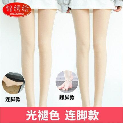 絲襪 可樂褲襪女春秋冬款光腿裸感神器超自然中厚薄絲襪肉色打底連褲襪『XY4561』