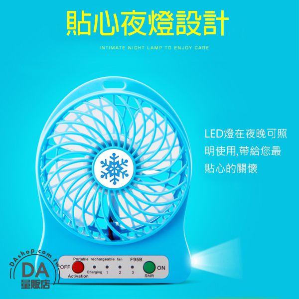 USB風扇【送電池+涼感巾+充電線】芭蕉扇 電風扇 夜燈風扇 小電扇  口袋風扇 6