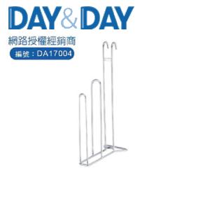 洗樂適衛浴:DAY&DAY紙巾架(ST2003DL)