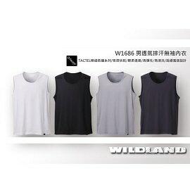 [ WILDLAND 荒野 ] 男 透氣排汗無袖背心 / 內衣 / W1686