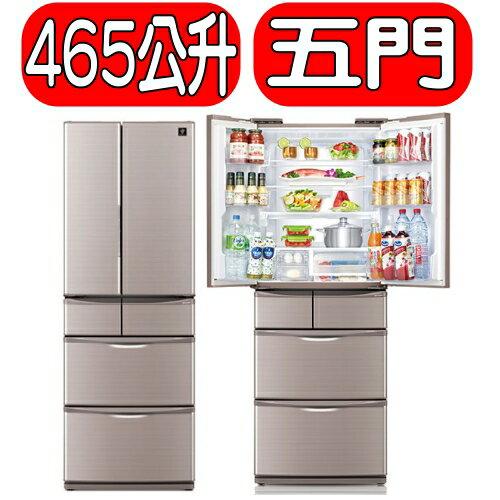 《特促可議價》SHARP夏普【SJ-XF47BT-T】《465公升》日本原裝五門冰箱