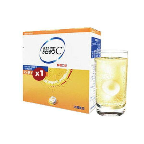諾鈣C-柑橘口味 (20錠/盒)【杏一】