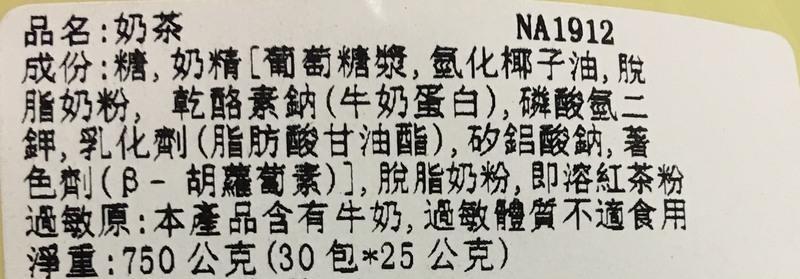 { 泰菲印越 }  max tea 印尼奶茶 印尼拉茶  30入 / 袋 1