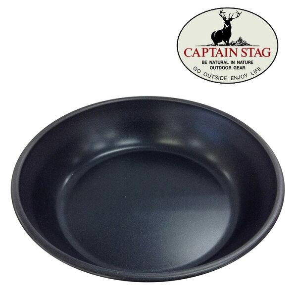 【CAPTAINSTAG鹿牌日本】日本製藍黑盤16cm餐具餐盤/UH-3