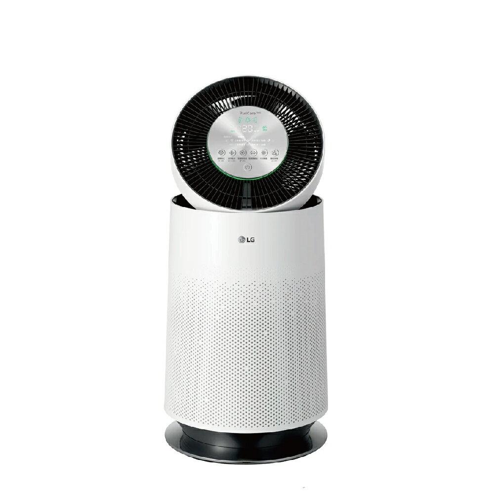 ★全館滿萬折五百★【樂金LG】PuriCare 360空氣清淨機 HEPA 13版(AS651DWH0)