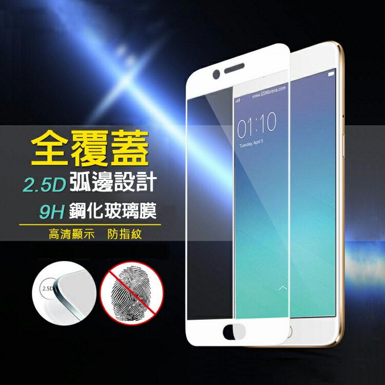 AHEAD 超薄全屏 SONY Xperia XZ Premium (5.5吋) 全膠無網點 0.26mm 全覆蓋 9H玻璃保貼 /鋼化膜
