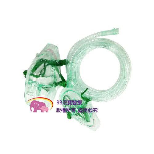 氧氣面罩組 愛樂恩大象機噴霧器 - 氧氣面罩組