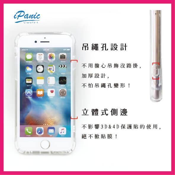 iPanic 獨家 iPhoneX 真空壓力殼 柴柴款 防摔 柴犬 手機殼 防摔殼 柴犬殼  iPhone7 iPhone8