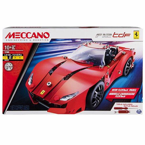 【Meccano】法拉利F12跑車組