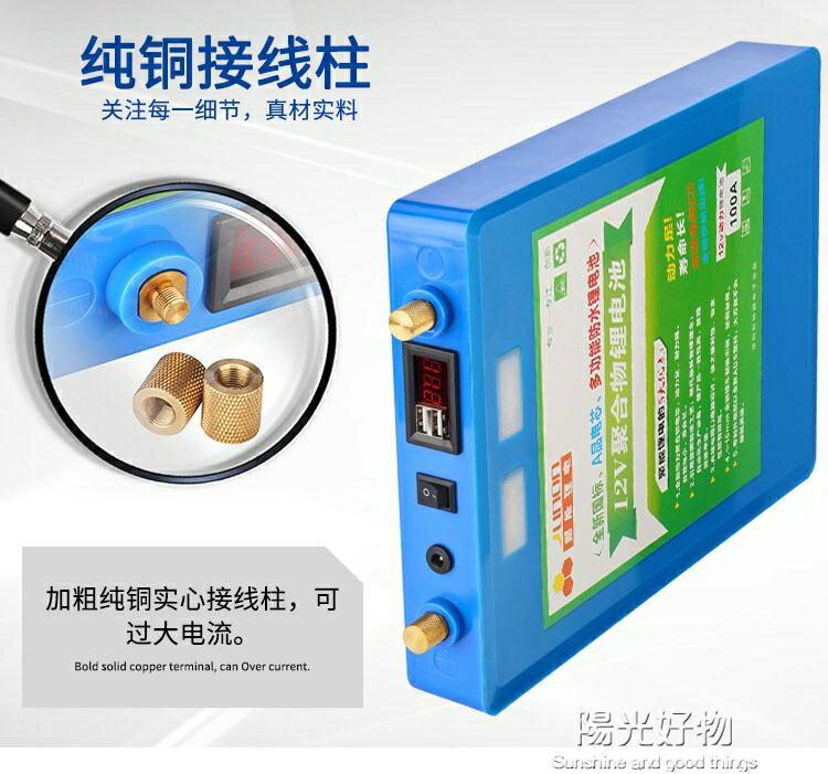 快速出貨 大容量鋰電池鋰電池12V大容量聚合物足容動力鋰電池60A80A100A160Ah鋰電瓶戶外