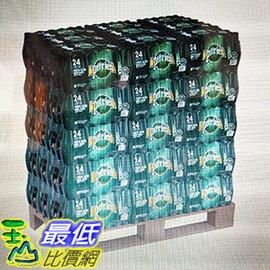 [COSCO代購 如果沒搶到鄭重道歉] W134405 Perrier 沛綠雅 氣泡礦泉水 500毫升 X 24瓶 X 45入