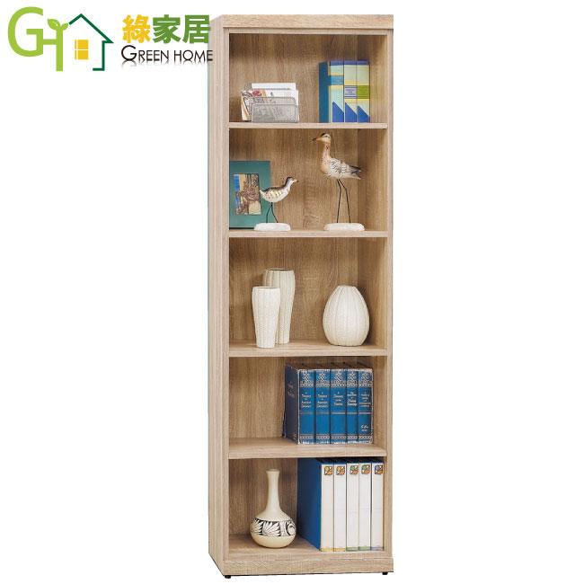 【綠家居】范特亞 時尚2尺四門書櫃/收納櫃(二色可選)