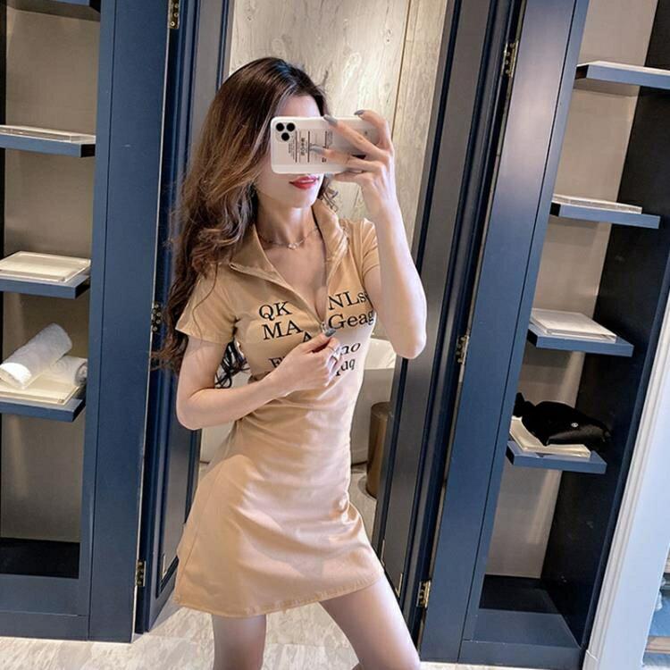 性感洋裝 2021夏季新款赫本風a字裙修身短袖胸前拉鏈連身裙夜店女裝夏【快速出貨】