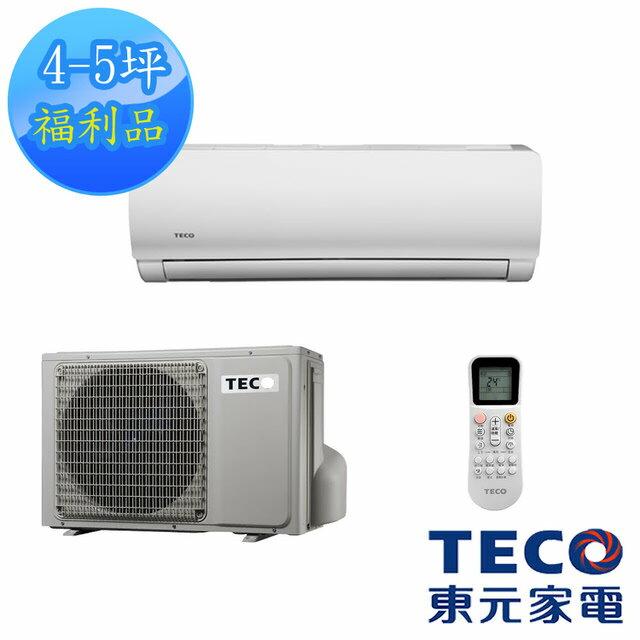 【單機不安裝 福利品 TECO東元】4-5坪 一對一定頻分離式冷氣(MA-GS22FC+MS-GS22FC)