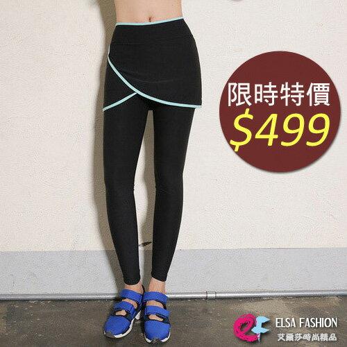 運動長褲 速乾跑步健身運動假兩件式緊身彈力褲裙 艾爾莎【TAE2473】 0