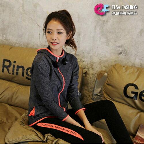 運動服 立領透氣速乾外套+側邊配色彈性瑜珈運動褲套裝 艾爾莎【TAE2495】 0