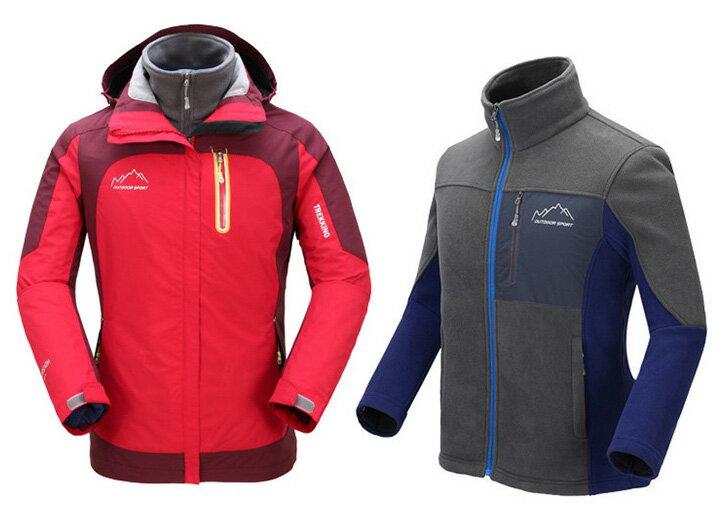 防雨風衣外套暖衣 男女兩件式加厚運動機能連帽外套 艾爾莎【TAE2654】 1