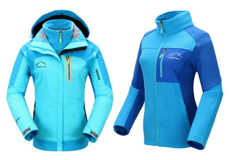 防雨風衣外套暖衣 男女兩件式加厚運動機能連帽外套 艾爾莎【TAE2654】 2