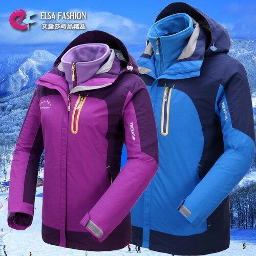 防雨風衣外套暖衣 男女兩件式加厚運動機能連帽外套 艾爾莎【TAE2654】 0