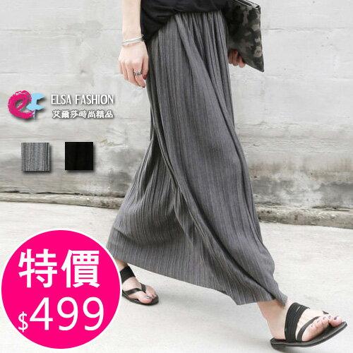 百摺裙 高雅簡約純色鬆緊腰百褶長裙 艾爾莎【TAE3514】 0