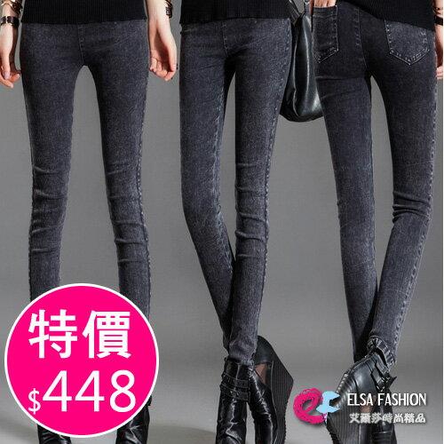 身褲 獨特風格仿舊牛仔百搭修身顯瘦鉛筆褲 艾爾莎【TAE4223】 0