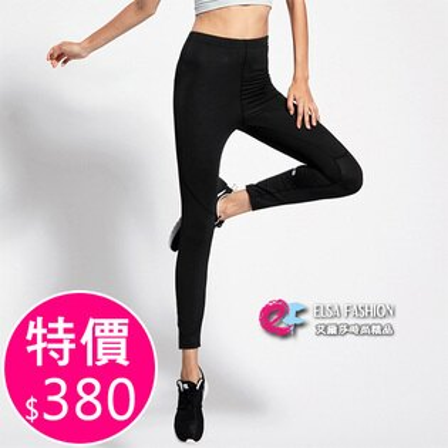 運動長褲時尚風格高腰拉鍊反光線條慢跑長褲艾爾莎【TAE5329】