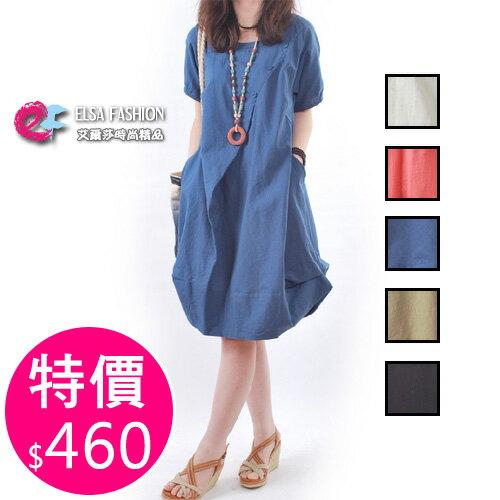 棉麻洋裝 文藝氣息皺摺感素面圓領連身裙 艾爾莎【TAE5404】