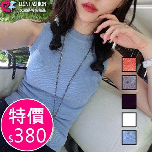 針織背心韓風時尚純色百搭針織背心艾爾莎【TAE5413】