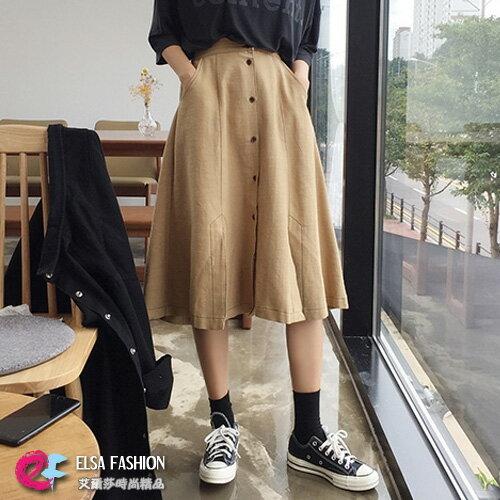 短裙及膝裙長裙時尚開叉排釦A字長裙艾爾莎【TAE6235】