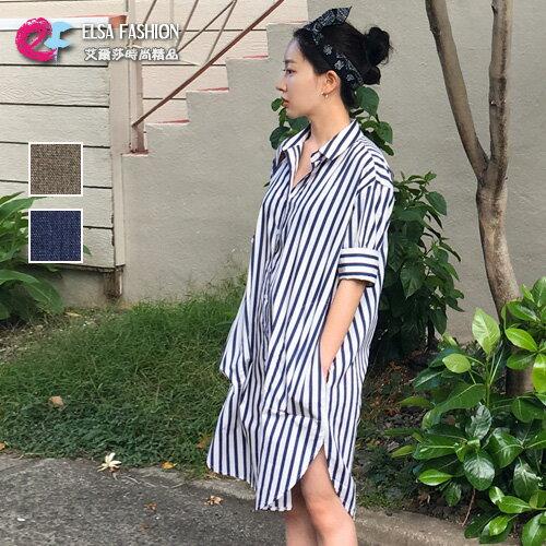 長版襯衫圓弧下襬條紋襯衫連身裙艾爾莎【TAE6246】