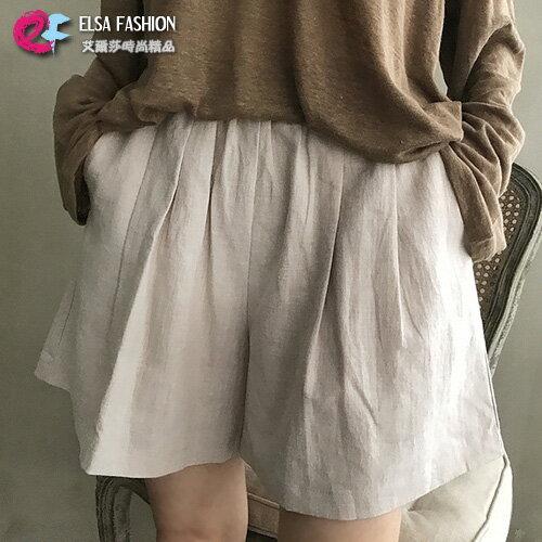 褲裙舒適百搭修身棉麻短褲艾爾莎【TAE6267】