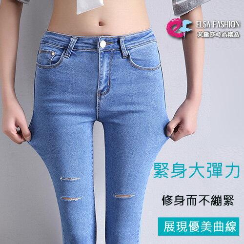 小腳褲個性修身割破洞毛邊牛仔褲艾爾莎【TAE6367】