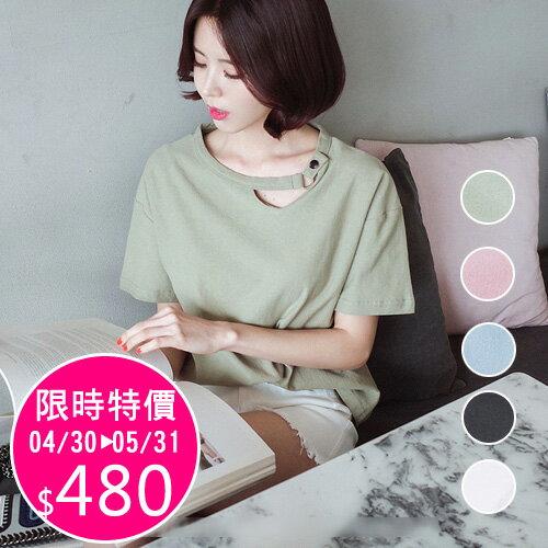 短袖T恤純色鏤空鈕釦上衣艾爾莎【TAE6457】