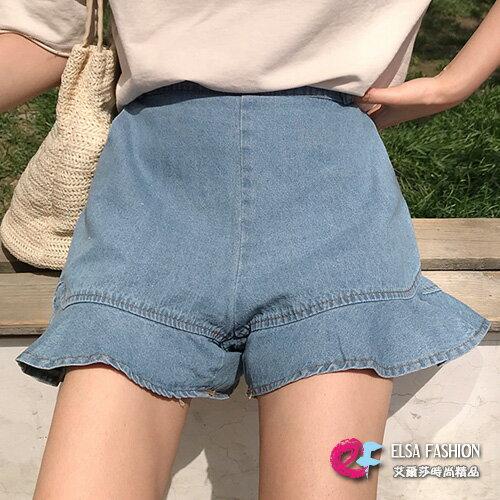 丹寧短褲荷葉邊木耳邊波浪邊鬆緊高腰牛仔短褲艾爾莎【TAE6568】