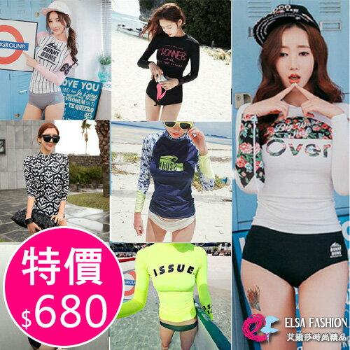 泳裝泳衣Bikini 夏日多款長袖防曬泳衣 艾爾莎【TAJ5055】 0