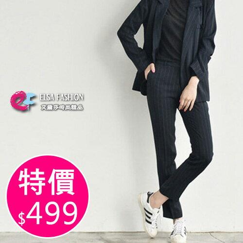 韓國連線西裝褲秋裝 修身豎條紋西裝長褲 艾爾莎~TAK3951~ ~  好康折扣