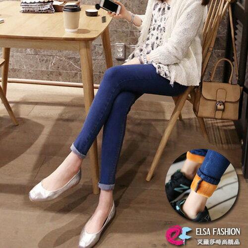 鉛筆褲窄管褲時尚百搭修身顯瘦加絨保暖鉛筆褲艾爾莎【TAK4321】