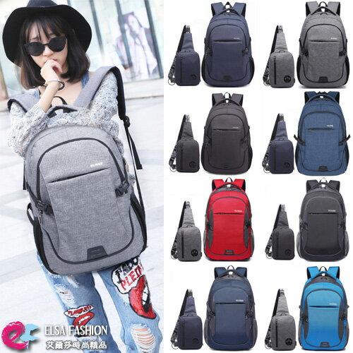 多色後背包簡單設計款休閒防潑水後背包+贈送斜背包艾爾莎【TBB6864】