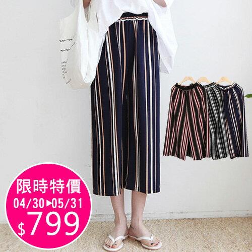 正韓褲裙時尚線條感寬鬆九分褲艾爾莎【TG300147】