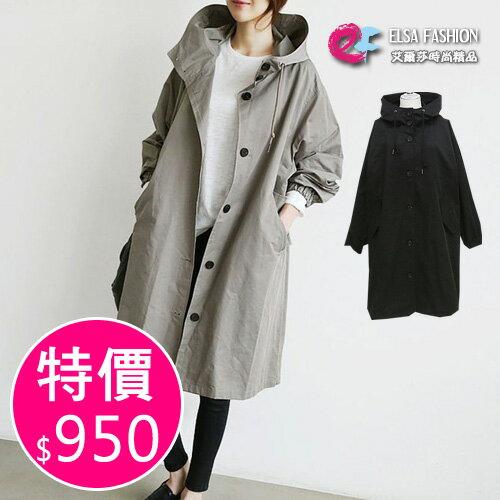 風衣韓流 個性裝扮雙口袋長版連帽風衣外套 艾爾莎【TGK4242】
