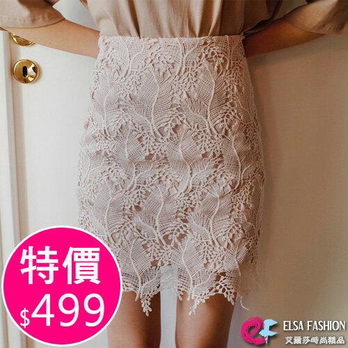 裙子 甜美氣質顯瘦花朵鏤空蕾絲包臀短裙 艾爾莎~TGK5095~