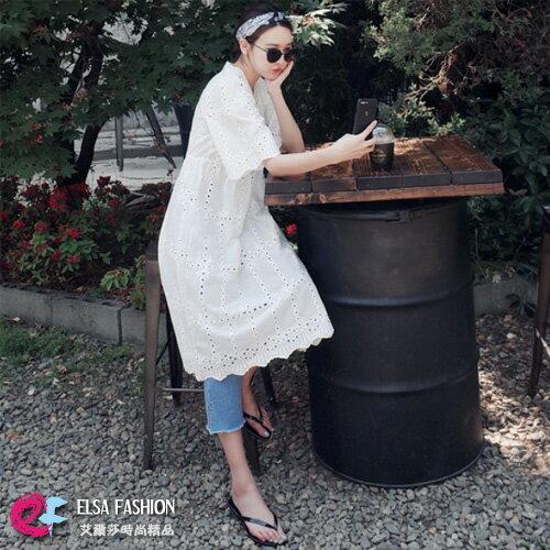洋裝+背心 極致柔和刺繡鏤空蕾絲V領連身裙 艾爾莎【TGK5145】