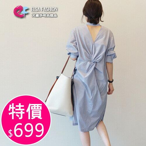 洋裝氣質百搭後鏤空長版襯衫艾爾莎【TGK6360】