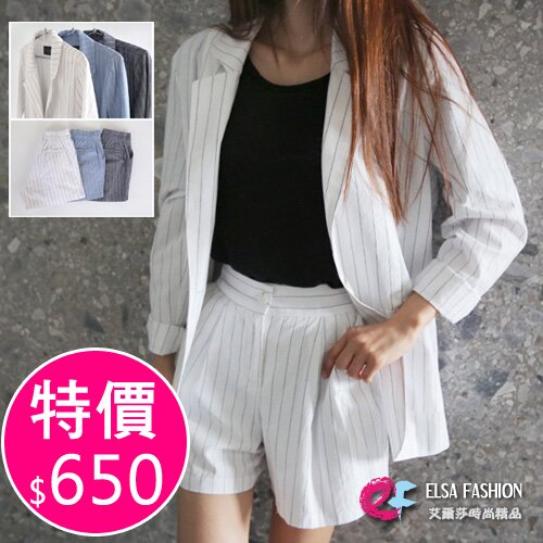 短袖褲裝 商務通勤雙排釦直條紋西裝外套+鬆緊腰短褲套裝 艾爾莎【THB3914】 0